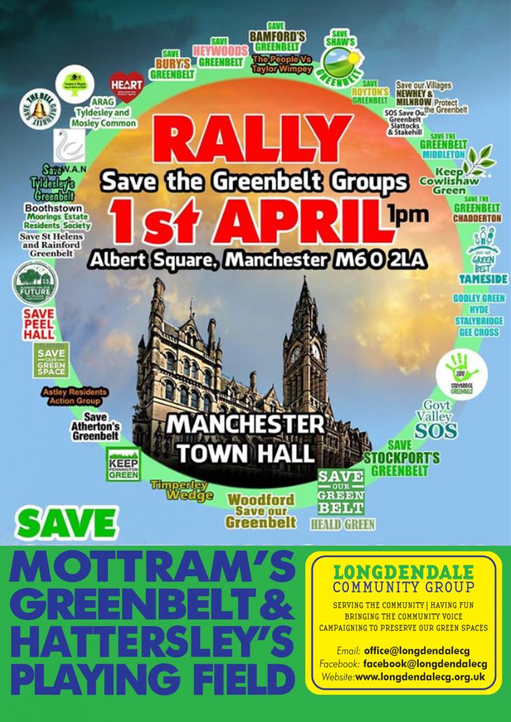 LFG Rally